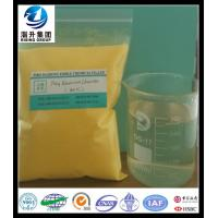 Buy cheap Advanced water treatment of pac / policloruro de aluminio product