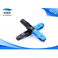 Buy cheap Drop Cable SC Quick APC UPC Connector , Telecom Fiber Optic Connectors from wholesalers