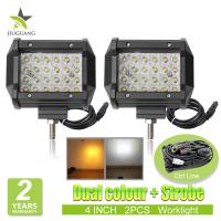 Buy cheap Dual Color Burst Strobe Led Light Bar , IP 68 Rate Led Warning Lights from wholesalers