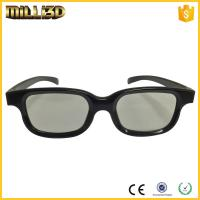 Buy cheap factory passive circular/linear polarized 3d glasses for cinema from wholesalers