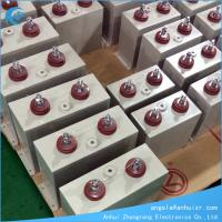 Buy cheap Factory Offer High Quality Energy Storage Power Capacitor Bank from wholesalers