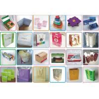 Buy cheap printing Product box    Drug box  Cosmetics box  Gift box  printing small box from Wholesalers