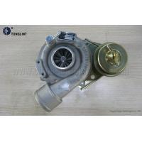 Buy cheap Audi Car K03 Exhaust Gas Turbocharger 53039880025 53039700025 for langs / along Engine product