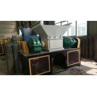 Buy cheap Ling Heng wood waste shredder wood crushing machine industrial wood chipper powerful wood shredding machine for sale from wholesalers