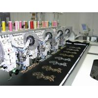 China HY-912 Automatic Mixed Embroider Machines, High Speed Embroidery Machine on sale
