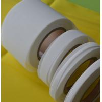 Buy cheap Narrow Liquid Filter Bags 2cm - 70cm ,100 Micron Polyester Filter Bag from wholesalers