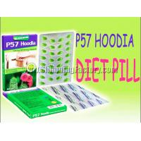 Buy cheap P57 Hoodia Cactus Slimming Capsule--Herbal Extract Weight Loss Product from wholesalers