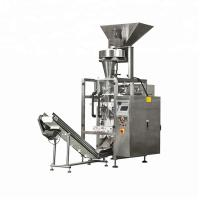 Buy cheap Sugar / Rice / Bean Vertical Packaging Machine ,Automatic VFFS Packing Machine from wholesalers
