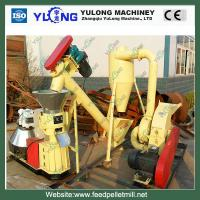 Buy cheap cattle chicken feed pellet machine animal feed pellet machine from wholesalers