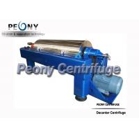 Buy cheap Industrial Centrisys Sludge Dewatering Centrifuge Multi Function from wholesalers