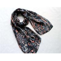 Buy cheap Silk scarf with letters printing from wholesalers
