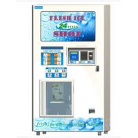 Buy cheap outdoor ice vending machine bag ice and bulk ice vending machine for bar, hospital, hotel from wholesalers