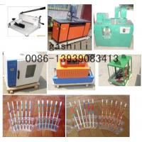 Buy cheap hot selling paper pencil making machine from wholesalers