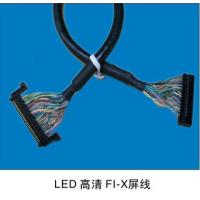 Buy cheap Black FIX To DP Low Voltage LVDS Cable Assembly For Monitor, for Monitor TV  Cconnector from wholesalers