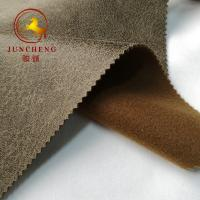 Buy cheap luxury embossed suede fabric for USA Market from wholesalers
