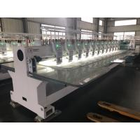 Buy cheap 16 Head 9 Color Computer Embroidery Machine Cap T-shirt Chenille Sequin Normal Cording High Speed from wholesalers