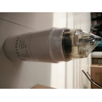 Buy cheap 1335 PL420 Weichai Tin Diesel Oil Water Separator Filter 87*19*71 from wholesalers