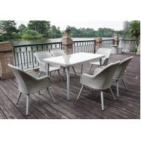 Buy cheap Hot Sales PE Rattan Aluminium chairs and table Hotel Outdoor Garden Patio chair from wholesalers