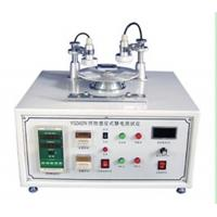 Buy cheap Fabric Static Tester With High Precision For Textile Static Testing , Textile Lab Equipment product