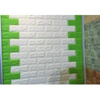 Buy cheap White Embossed 3D Textured Brick Wallpaper Decor Interior Moisture Proof from wholesalers