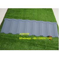 Buy cheap Heat Proof Green Shingle Corrugated Zinc Roofing Sheets In Uganda from wholesalers