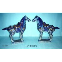 Buy cheap Porcelain Horse from wholesalers