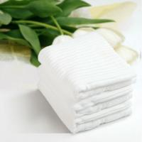 Buy cheap 5 Star Jacquard Organic Cotton Towels Soft Luxury Hotel Towels For Water Absorption from wholesalers