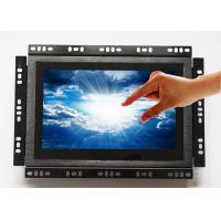 Buy cheap Shockproof High Brightness Monitor DC 12V Working Voltage For Vending Machine from wholesalers