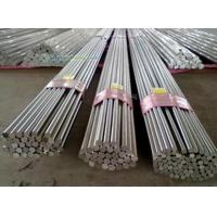 Buy cheap 50mm 25mm Alloy Solid Steel Bar Peeled / Turned Polished DIN1.6587 17CrNiMo6 from wholesalers