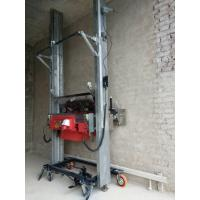 Buy cheap Model 8 High quality building machine automatic rendering wall plastering machine from wholesalers