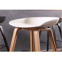 Buy cheap Plastic Seat Wood Leg Modern Furniture Chairs Modern Backless Counter Stools from wholesalers