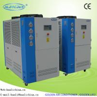 Buy cheap CE Industrial Air To Water Type Chiller Refrigerated Plastic Chiller For Cooling Beer And Food Production Machine from wholesalers
