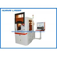Buy cheap Dynamic 3D Laser Marking Machine For Wedding Invitations Greeting Cards from wholesalers