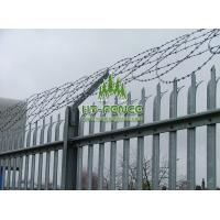 Buy cheap security palisade fence from wholesalers
