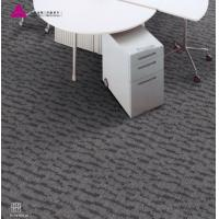 Buy cheap Office Carpet Tiles from wholesalers