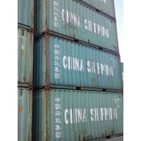 Buy cheap 40GP used shipping containers for sale from wholesalers