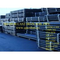 Buy cheap 1 1/2-15 ASTM A888 CISPI 301 No Hub Cast Iron Soil Pipe with 10' Length from wholesalers