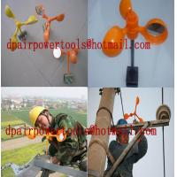 Buy cheap solar bird repeller/pest repellent from wholesalers