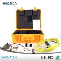 Buy cheap wholesale drain sewer pipe inspection system with ccd digtal camera from wholesalers