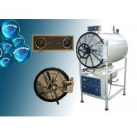 Buy cheap Large Steam Autoclave from wholesalers