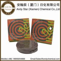 Buy cheap Mosquito coil-Types,How to make mosquito coil,Effective ingredients,Parameters and How to use,Matters needi from wholesalers