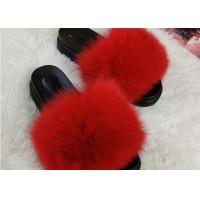 Buy cheap Summer Lady Sandals Womens Fox Slippers , Super Soft Fuzzy Slide Slippers  from wholesalers