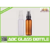 Buy cheap Wholesale best cheap 60ml plastic water bottle product