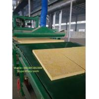 Buy cheap Partition walls rock wool/Rock wool board alibaba.com from wholesalers