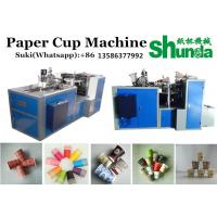 Buy cheap 50HZ Automatic Paper Cup Machine 45 - 50Pcs / Min with ultrasonic sealing system from wholesalers