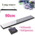 Buy cheap 36′′/90cm/3ft Full Spectrum Dimmable Marine LED Aquarium Light from wholesalers
