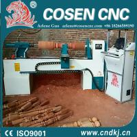 Buy cheap cosen cnc woodworking machine for acacia wood bowl for sale auto controled by COSEN CNC from wholesalers