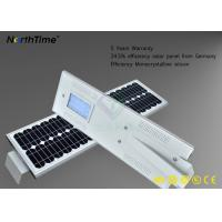 Buy cheap 85 Ra Pure White Outdoor Solar Street Lights With PIR Sensor For School from wholesalers