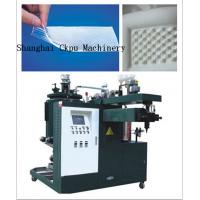 Buy cheap PU gel products making machine from wholesalers
