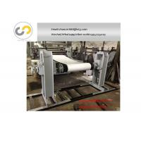 Buy cheap Manual Feeding Water based Bopp Film laminating Machine From Roll To Roll 50M/Minute product